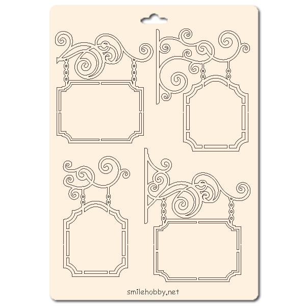 Сет от бирен картон 15х20см - Рамки 15