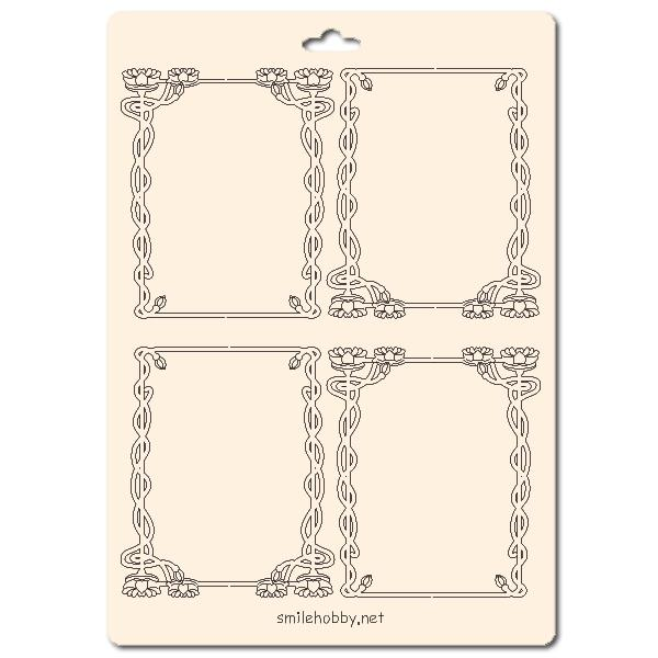 Сет от бирен картон 15х20см - Рамки 14