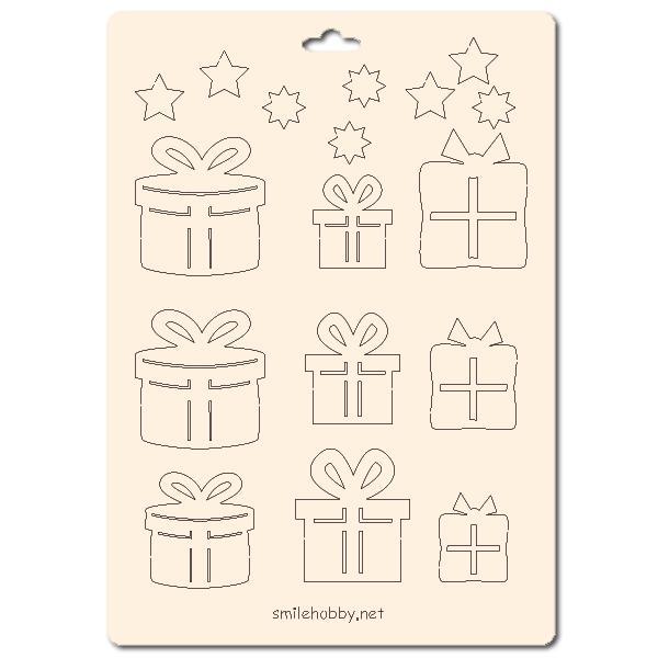Сет от бирен картон 15х20см - Коледа 2