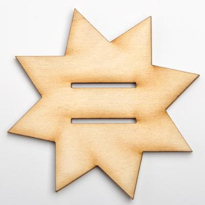 Звезда с прорези - Малка
