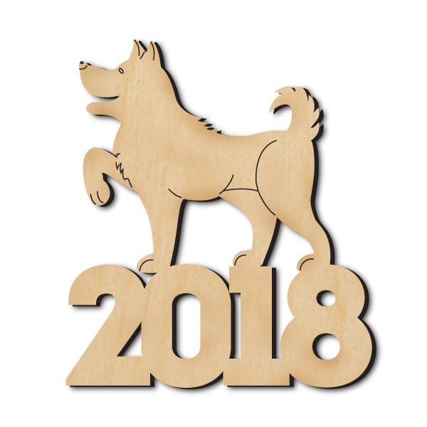 Дървена табелка на клечка - 2018 Годината на кучето