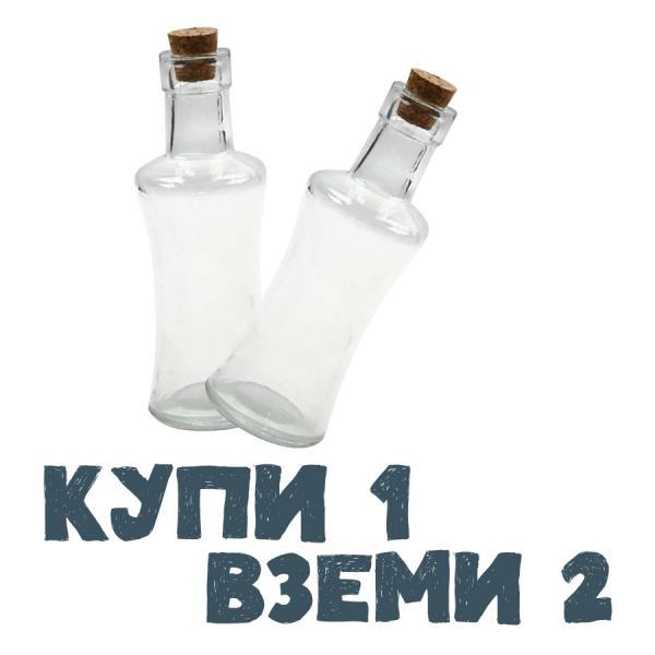 Стъклена бутилка за декорация 21 см