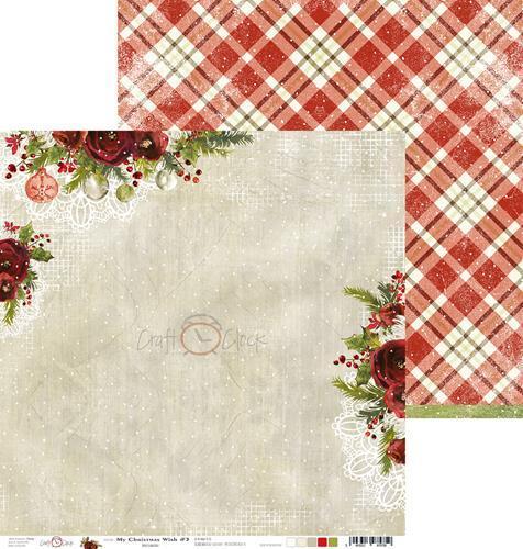 Двустранна дизайнерска хартия 190гр -  My Christmas Wish