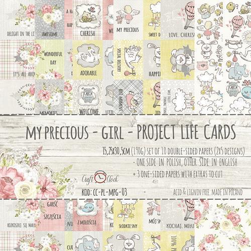 Комплект дизайнерски хартии 15х30 см, 13 листа - My Precious Girl
