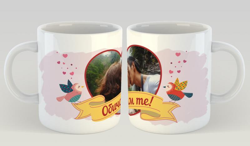 Чаша със снимка - 21