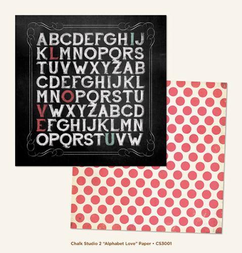 Двустранна дизайнерска хартия - Alphabet Love