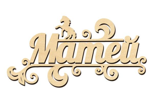 Име по поръчка - МАТЕЙ - 20 см