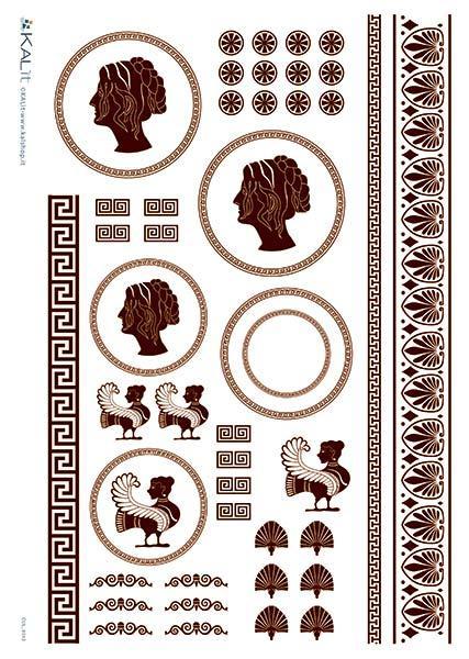 Оризова хартия за декупаж KALit, 32х45 см  - CUL_0043