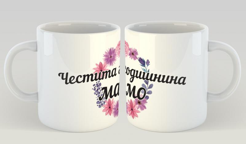 Персонална чаша - 4