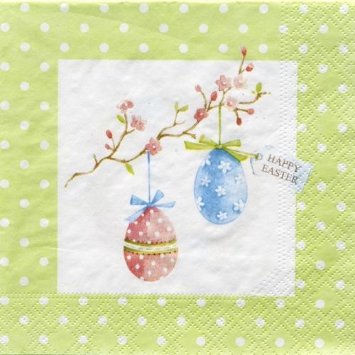 Салфетки NOUVEAU 33 см х 33 см - Happy Easter green