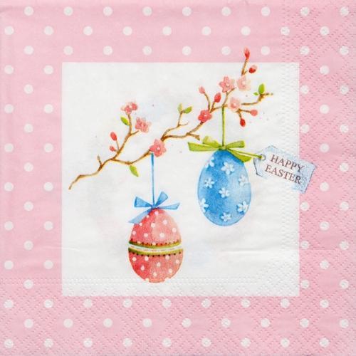 Салфетки NOUVEAU 33 см х 33 см - Happy Easter pink