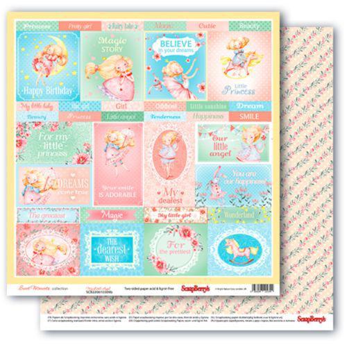 Двустранна дизайнерска хартия 190гр - Sweet moments