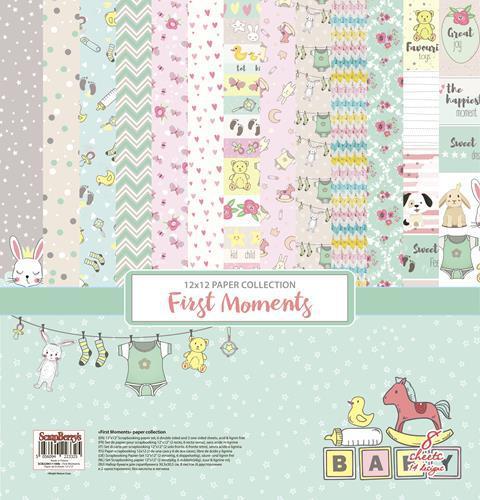 Комплект дизайнерски хартии 8 листа 12x12 inch - First Moments