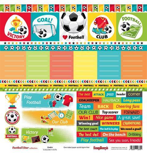Двустранна дизайнерска хартия 190гр - Football Star 07