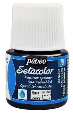 Текстилна металик боя Pebeo 45 мл - Смолисточерен