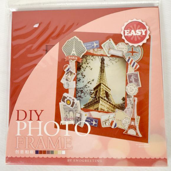 Креативен комплект за Фото рамка Париж