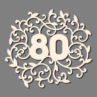 Сет от бирен картон 7х10см - 80 годишнина