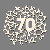 Сет от бирен картон 7х10см - 70 годишнина