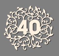 Сет от бирен картон 7х10см - 40 годишнина