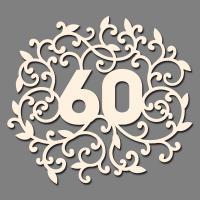 Сет от бирен картон 7х10см - 60 годишнина